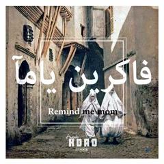 AYOUB KDAD - FAKIRINI YAMA | #Teaser_Track 06 | FOLKARABI ALBUM
