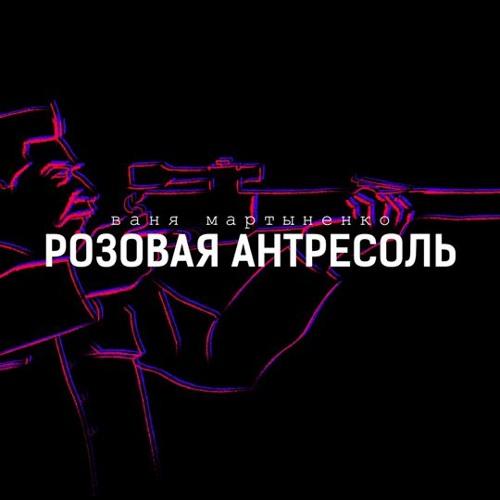 Смерть Сталина и культ личности: как это было?
