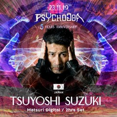 @Psycho Goa in Israel 23rd Nov 2019