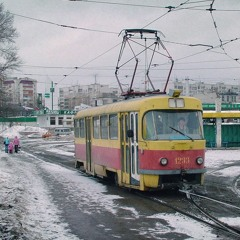 Old Tram's Song (Ulyanovsk, Russia)