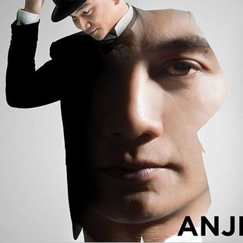 Anji Playlist
