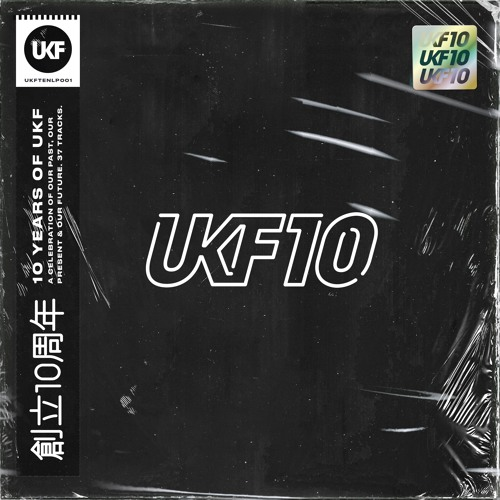 UKF10 - Ten Years of UKF (The Album)