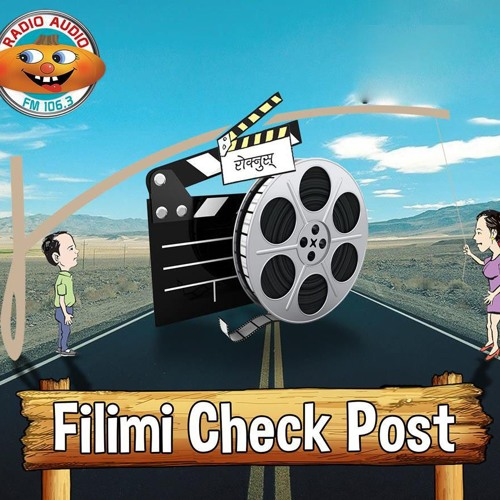 Filmy Check Post 076 - 08 - 18