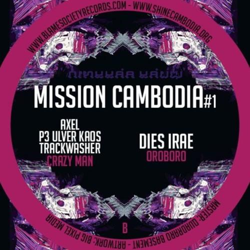OROBORO - DIES IRAE (BLAME SOCIETY REC.) - MISSION CAMBODIA #1
