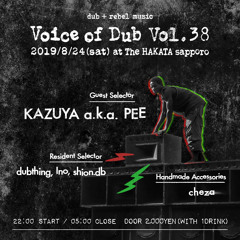 KAZUYA aka PEE @ The HAKATA, Sapporo 24/8/2019