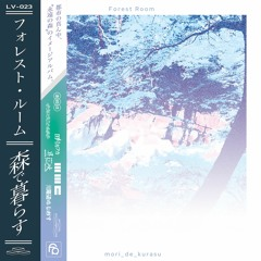 mori_de_kurasu - 昇仙峡