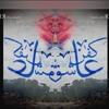 Download Taiko | A Lover Shroud | تايكو | كفن عاشق Prod. A Redo Mp3