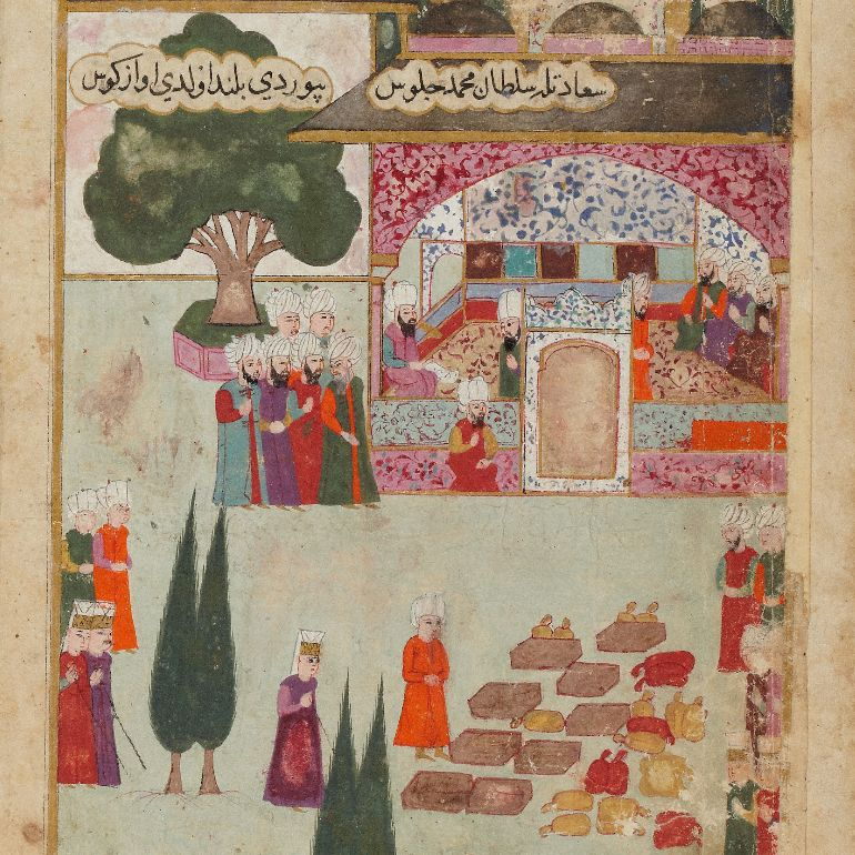 Language, Power, and Law in the Ottoman Empire | Heather Ferguson