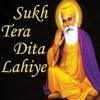 Download ਸਖ ਤਰ ਦਤ ਲਹਐ (Sukh Tera Dita Lahiye) Shabad Gurbani Bhai Sarabjit Singh Ji Mp3