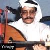 Download طلال مداح شفت القمر - عود Mp3