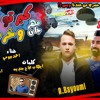 Download مهرجان كبرتو و خرفتو غناء احمد بيومى توزيع اسلام ساسو كلمات ايهاب نجاح جنديه   مهرجانات 2020 Mp3