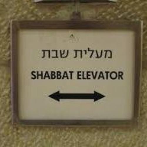 Using an Automatic Elevator on Shabbat