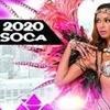 Download Soca2020Mix Mp3
