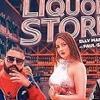 Download Liquor Store Elly Mangat Ft Paul G Shehnaaz Gill Latest Punjabi Song 2019 Mp3