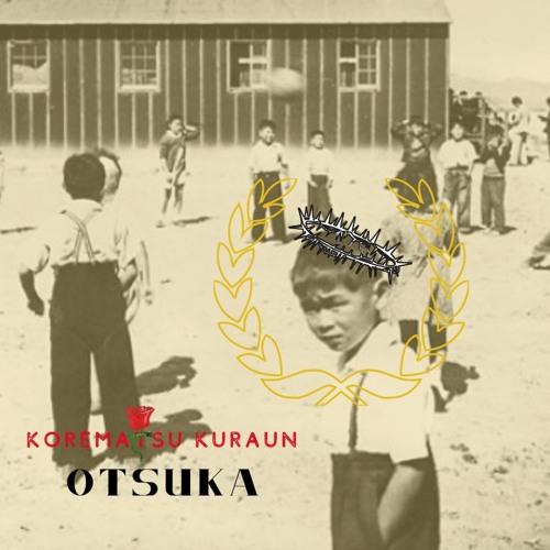 Korematsu Kuraun