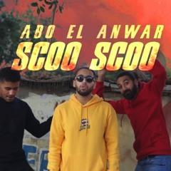 Scoo Scoo  ابو الانوار - سكو سكو
