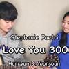 Stephanie Poetri - I Love You 3000ㅣ Harryan & Yoonsoan cover