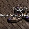 Download أوكا_وأورتيجا_وأحمد_شيبه_-_إمتى؟!_ _Oka_Wi_Ortega_Ft._Ahmed_Sheiba_-_Emta?!(256k).mp3 Mp3