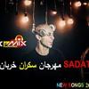 Download مهرجان سكران خربان  - جامد اووى  -  سادات العالمى -  اجدد مهرجانات 2020 Mp3