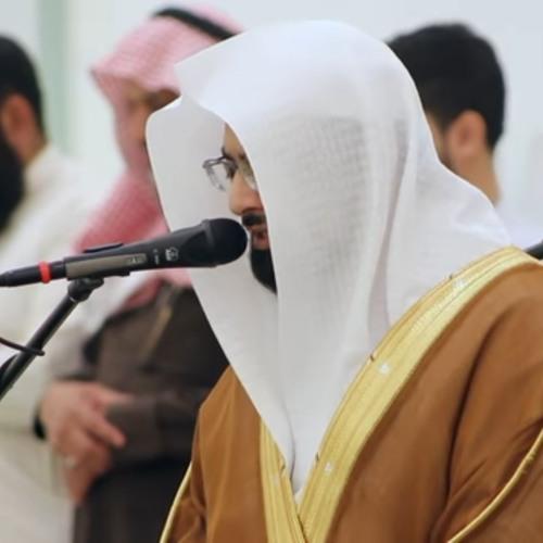 سورة المعارج بترتيل هادئ للشيخ ناصر القطامي ٣ ٤ Mp3 160k Mp3 By Yousif Abdulbasit