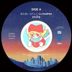 STUTS feat.PUNPEE - 夜を使いはたして(Tomggg bootleg remix)
