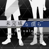Re:vale- 未完成な僕ら Mikansei na Bokura (FULL ver.) Artwork