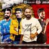 Download مهرجان البت دي تخصني ويدا العميد - مصطفى الجن - مودي القائد - توزيع اسلام ساسو Mp3