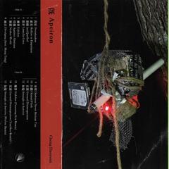 Cheng Daoyuan - 離界 Eidolon (Yearning Kru Remix)