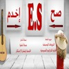 Download (ميلاد ميلادك (موسيقي Mp3