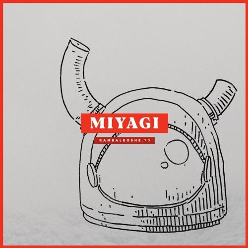 "Miyagi - ""Sleeping On Jupiter"" for RAMBALKOSHE"