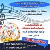 Download ايوة مفيش زيك عمرو دياب Mp3