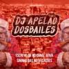OLHA  O QUE ACONTECE NO BAILE  NA ZONA SUL #1 DJ APELÃO Portada del disco