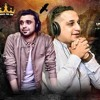 Download رضا البحراوي 2019 و اسلام حمدي اغنية محدش ليه خير عليا اغاني حزينه Mp3