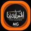 Download عشان خاطرى | فريق المس ايدينا Mp3