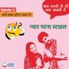Download Jaane Kya Hoga Rama Re Mp3