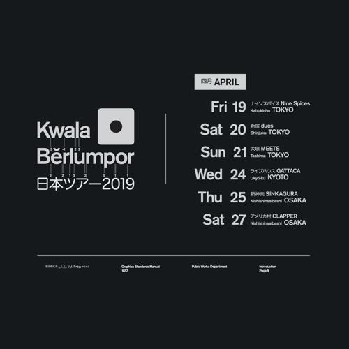 Kwala Bĕrlumpor - Cross St / Market Sq (2019)