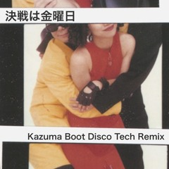 決戦は金曜日 (Kazuma Boot Disco Tech Remix) - DREAMS COME TRUE