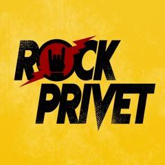 ROCK PRIVET - Копы (Cover На Группу Грибы  В Стиле Limp Bizkit)