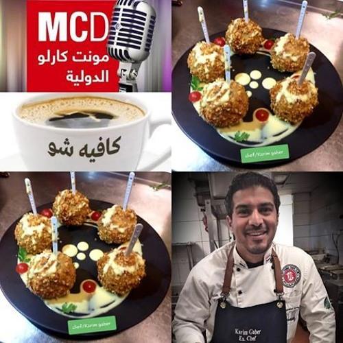كرات الأرز المقلية مع الشيف كريم جابر