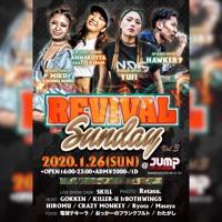 Revival Sunday MIX5 Artwork