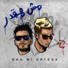 Download مهرجان مش هقدر غناء اوكا و اورتيجا 2020 Mp3