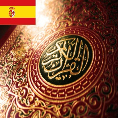 Recitation of the Glorious Quran by Sheikh Muhammad Sidiq Al-Minshawi with Spanish Translation