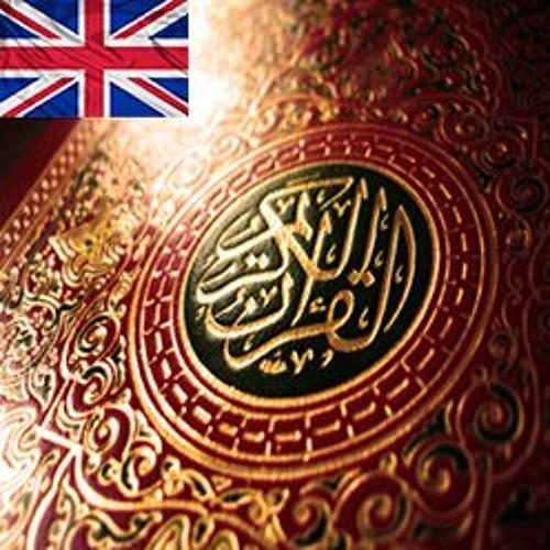 Recitation of the Glorious Quran by Sheikh Muhammad Sidiq Al-Minshawi with English Translation
