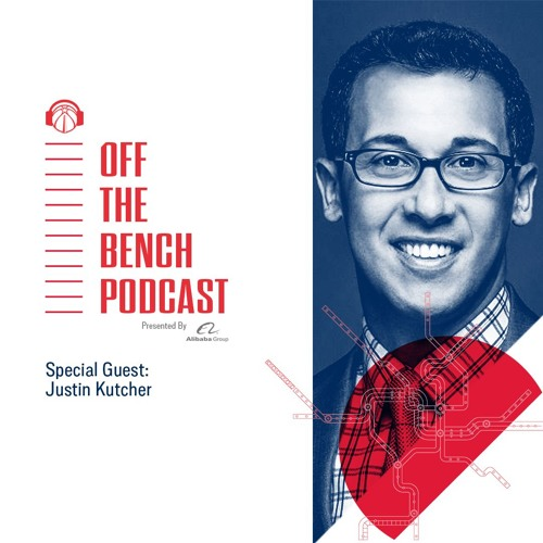 Special Guest: Justin Kutcher