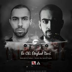 Bahram & Fadaei - Be Chi Eteghad Dari (Remix By Saeed Payab)