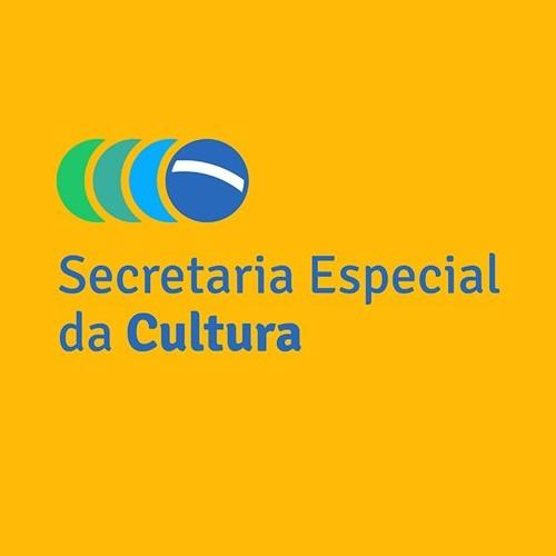 Secretaria Especial da Cultura entrega Estação Cidadania em Itaboraí (RJ)