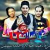 Download مهرجان مع السلامه ياحب 2020 بنزيما _ هيما خبلانه _ عبده ستيشن توزيع خليل اكس حصريا على شعبيات Mp3