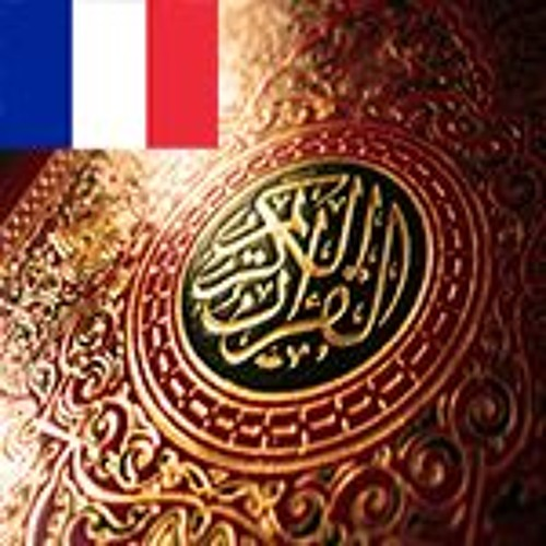 Recitation of the Glorious Quran by Sheikh Muhammad Sidiq Al-Minshawi with French Translation