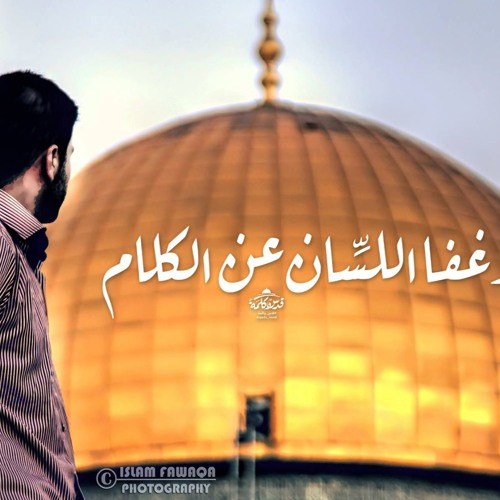 مشتاق يا رسول الله||  محمد كندو