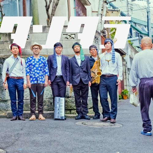 帰ってくるヨッパライ/タンタラ/DEPO LABO MUSIC